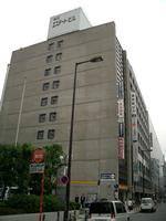 フロンティア総合国際法務事務所